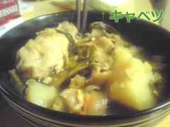 俺様特製『手羽元スープ』 :: 何度も何度もおかしくなってしまう壺も楽しみつつ、俺様のカレーのためにつまみ食う手羽元汁。